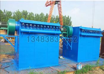 鴻成環保廠家供應HD型單機除塵器 批發零售
