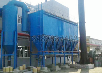 天津廠家供應生物質鍋爐除塵器 鴻成環保廠家聯系電話