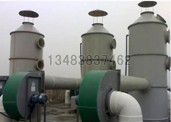 鴻成環保廠家加工6T鍋爐脫硫除塵器 2020年報價